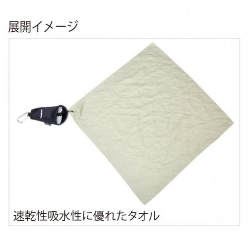 Megabass Mobile Fiber Towel