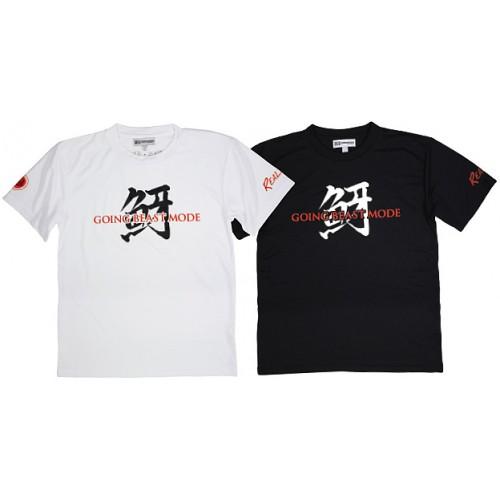 Duo Tee Shirt Going Beast Mode Dry Black