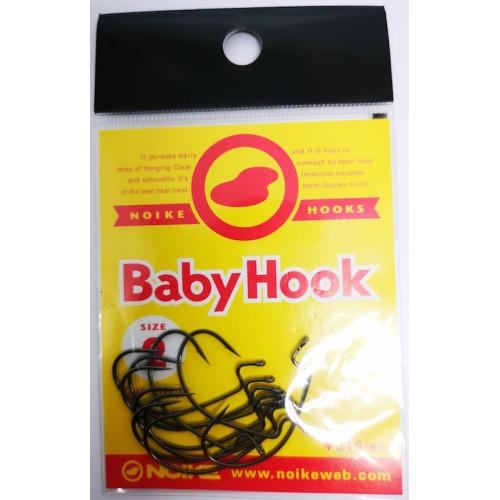 Noike Baby Hook