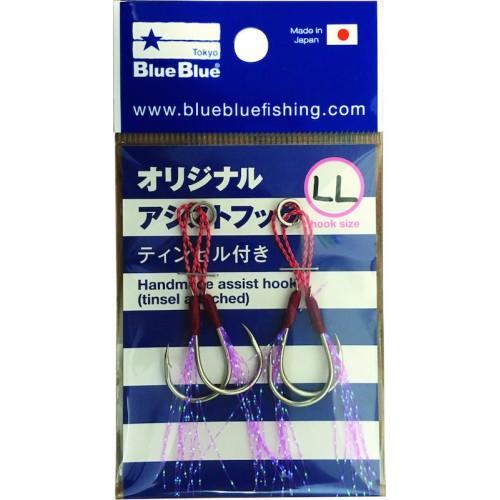 BlueBlue Assist Hook Searide