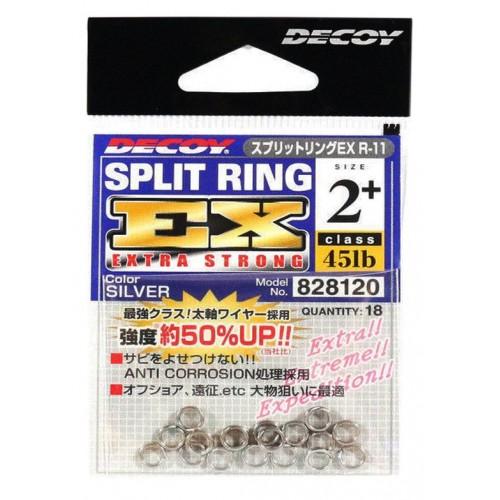 Decoy R 11 Split Ring