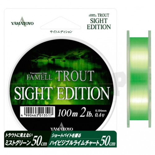 Yamatoyo Famell Trout Sight Edition