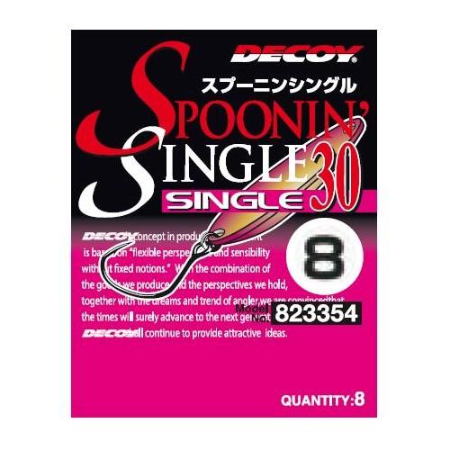 Decoy Single 30