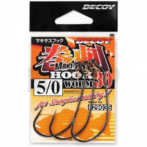 Decoy Worm 30 Makisasu Hook 1