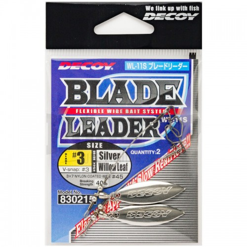 Decoy WL 11 S Blade Leader 1