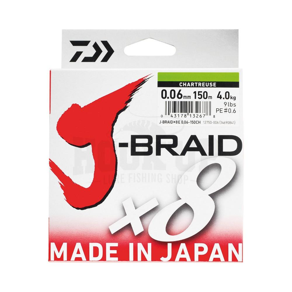 Daiwa J-Braid X8 500M