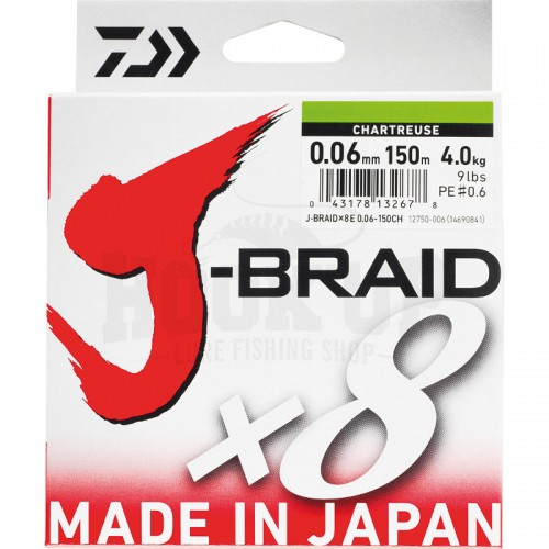 Daiwa J Braid X8 Tresse Multicolor - 150M