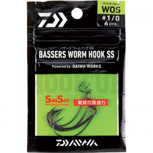 Daiwa Bassers Worm Hook WOS Saq Sas