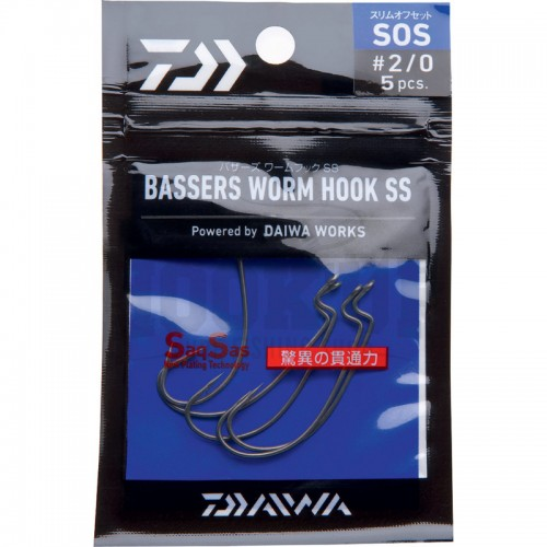 Daiwa Bassers Worm Hook SOS Saq SasPackaging