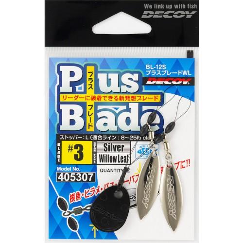 Decoy BL 12 Plus Blade