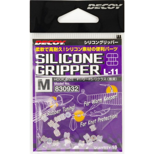 Decoy L 11 Silicone Gripper