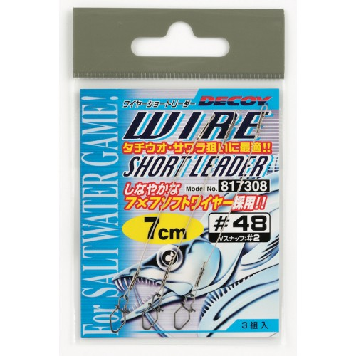 Decoy WL 02 Wire Short Leader