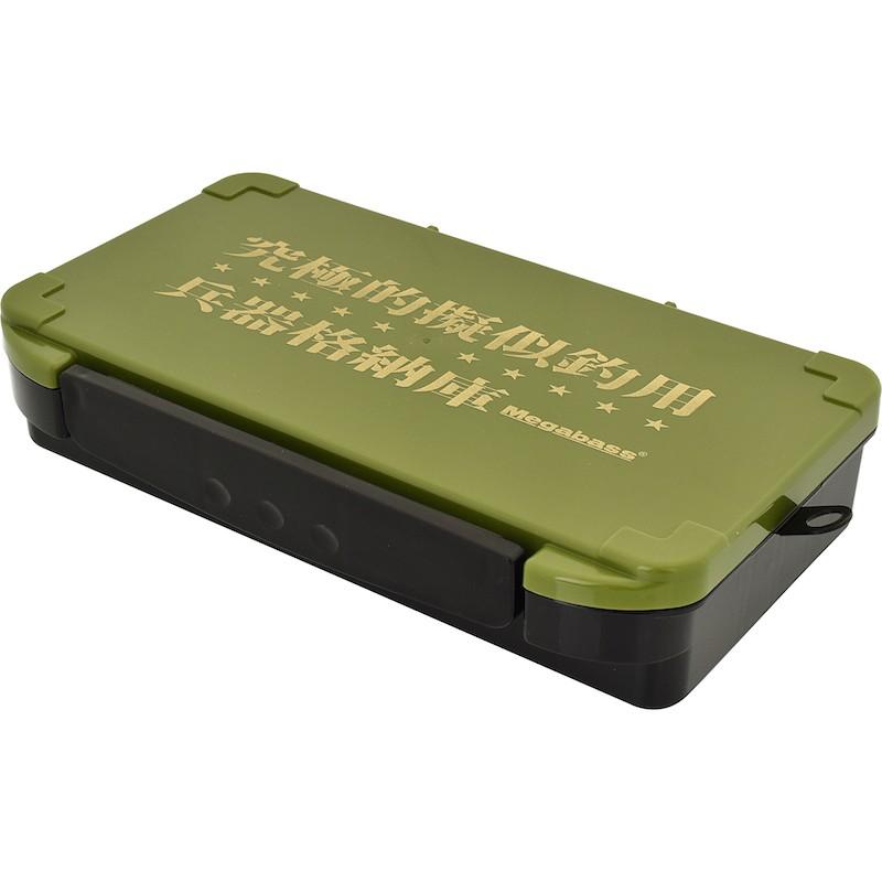 Megabass Lunker Lunch Box Slim Khaki