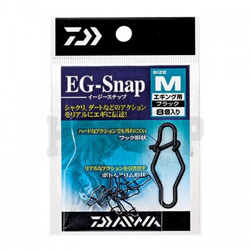 Daiwa Emeraldas Agrafe EG Snap Packaging