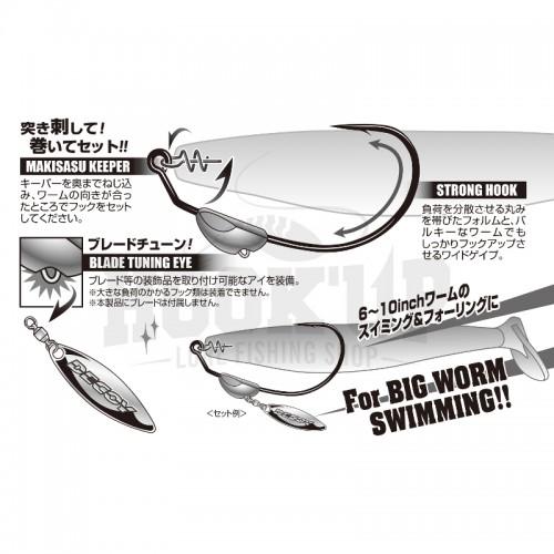 Decoy Worm 130 Makisasu Weighted Magnum Detail