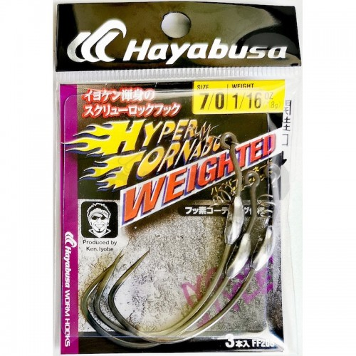 Hayabusa Hyper Tornado Weighted FF208 Packaging