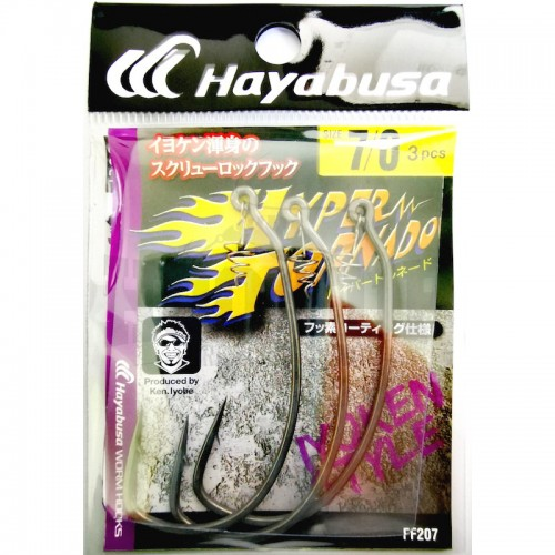 Hayabusa Hyper Tornado FF207 Packaging