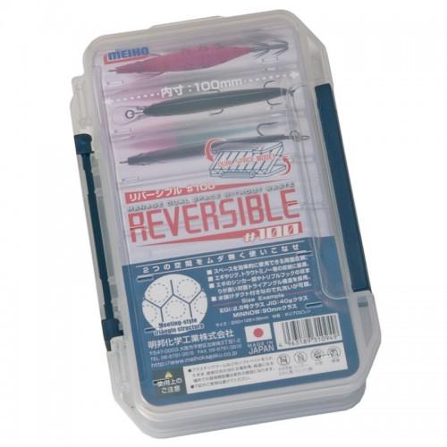 Meiho Reversible 100