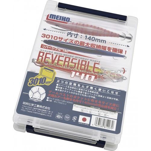 Meiho Reversible 140