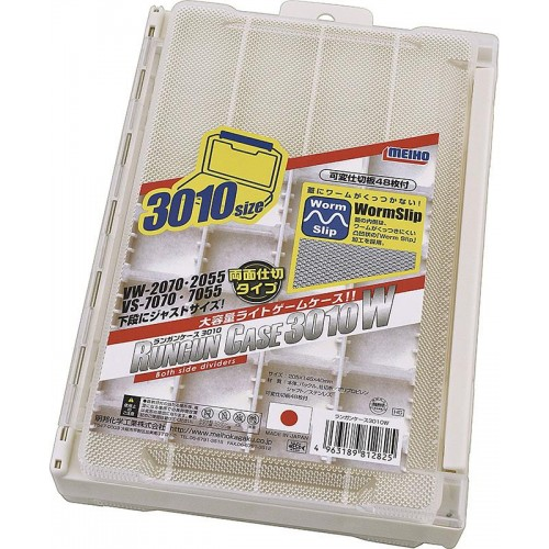 Meiho Run Gun Case 3010 W White