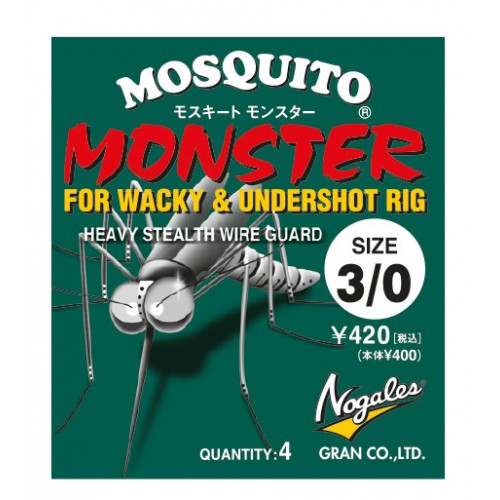 Nogales Mosquito Monster