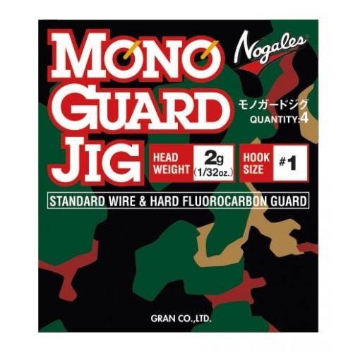 Nogales Mono Guard Jig