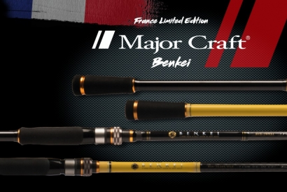 Plein phares sur la gamme Major Craft Benkei France Limited